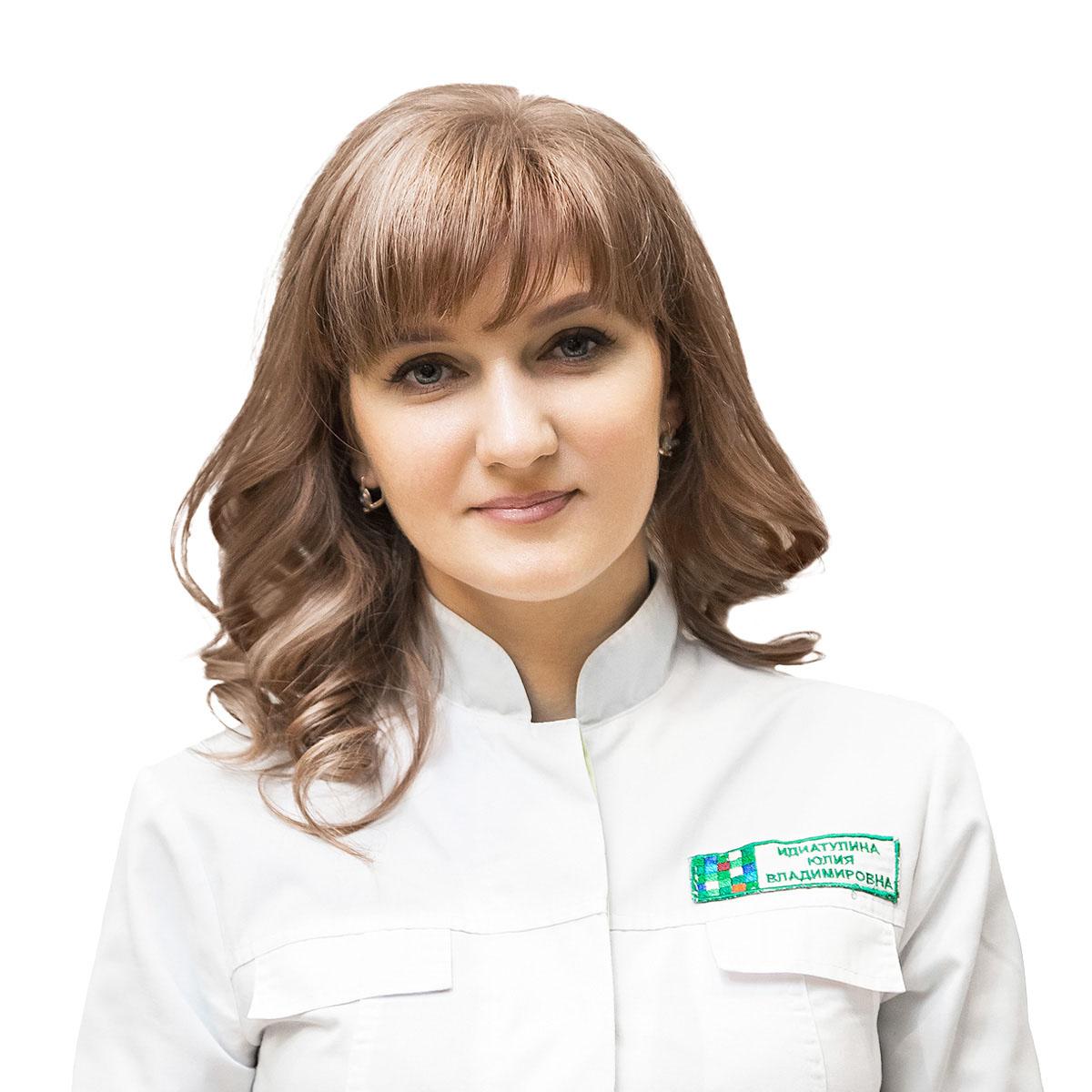 Идиатулина Юлия Владимировна